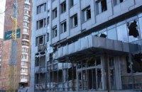Донецьк зазнав обстрілу