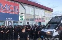"""Нацкорпус: Конфлікт у """"Барабашові"""" стався через агресивне вимагання адміністрації ринку"""