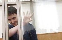 Кабмін передав на затвердження РНБО санкції через вирок Савченко