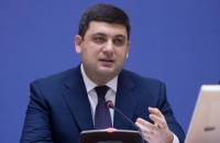 Гройсман: Семенченко координировал блокаду Донбасса с Россией