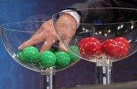 Жеребьевка Евро-2012: 700 гостей, официальный мяч и зарубежная поп-звезда
