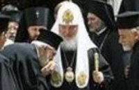 Патриарх Кирилл прибыл на Западную Украину