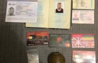 """СБУ задержала """"общественных активистов"""", которых финансировали нардепы для рейдерства и """"протестов"""""""