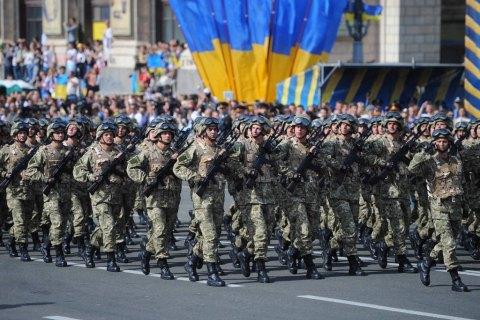 В урочистостях до Дня Незалежності візьмуть участь понад 5 тис. військових