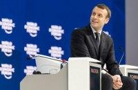 Президент Франции начинает трехдневный визит в США