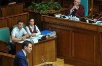 Указ президента о досрочном роспуске Рады нарушает Конституцию, - нардеп Алексеев