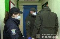 В Киеве в подъезде жилого дома взорвалась граната, пострадали два человека