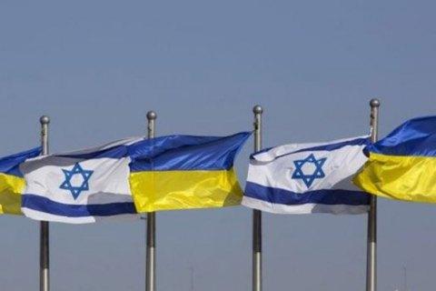 Зеленський запевнив, що зона вільної торгівлі між Україною та Ізраїлем запрацює з 1 січня