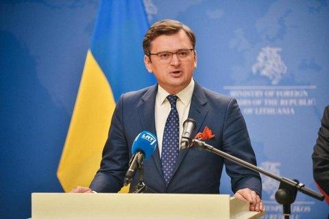 Кулеба примет участие в заседании Совета Евросоюза по иностранным делам