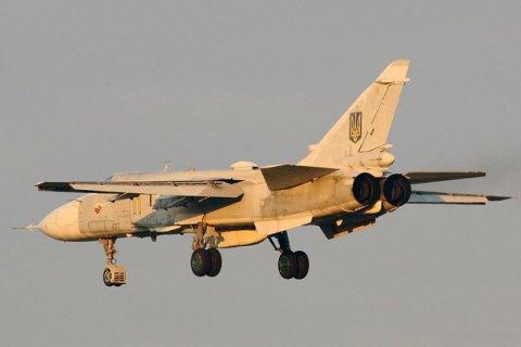 Россия направила свои самолеты в зону, в которой ВСУ отрабатывали зенитные стрельбы