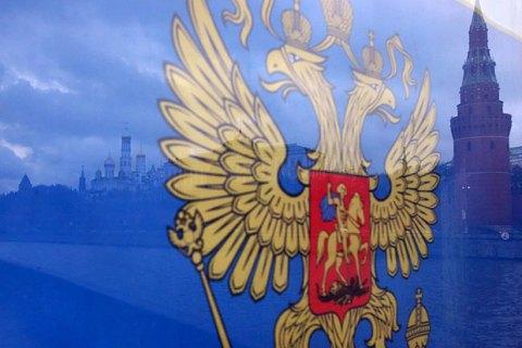 Украина решила внести Россию в список стран миграционного риска