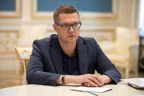 Баканов уволит трех заместителей, в том числе генерала, которого бил Парасюк