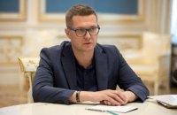 Баканов звільнить трьох заступників, у тому числі генерала, якого бив Парасюк