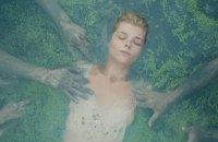 «Коли падають дерева»: фільм про застиглий в тумані час