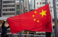 """МЗС Китаю закликало Україну не політизувати співпрацю """"деяких китайських компаній"""" із Кримом"""