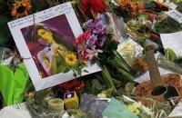 Семья Уайнхаус откроет фонд помощи наркозависимым