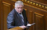 В Киеве похоронили Михаила Чечетова