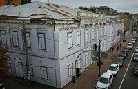 Верховный Суд вернул Киеву два старинных дома на Подоле