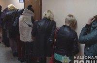 Поліція затримала в центрі Одеси 10 жінок, які займаються проституцією