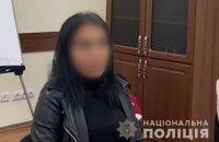 У блогерши из Ирана в Украине украли 25 биткоинов