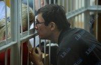 Луценко: судьи уходят в отпуск на месяц