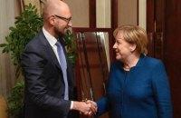 Яценюк после разговора с Меркель: Курс общих ценностей будет продолжаться