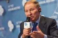 Кучма: Макрон і Меркель будуть підштовхувати Зеленського до поступок РФ