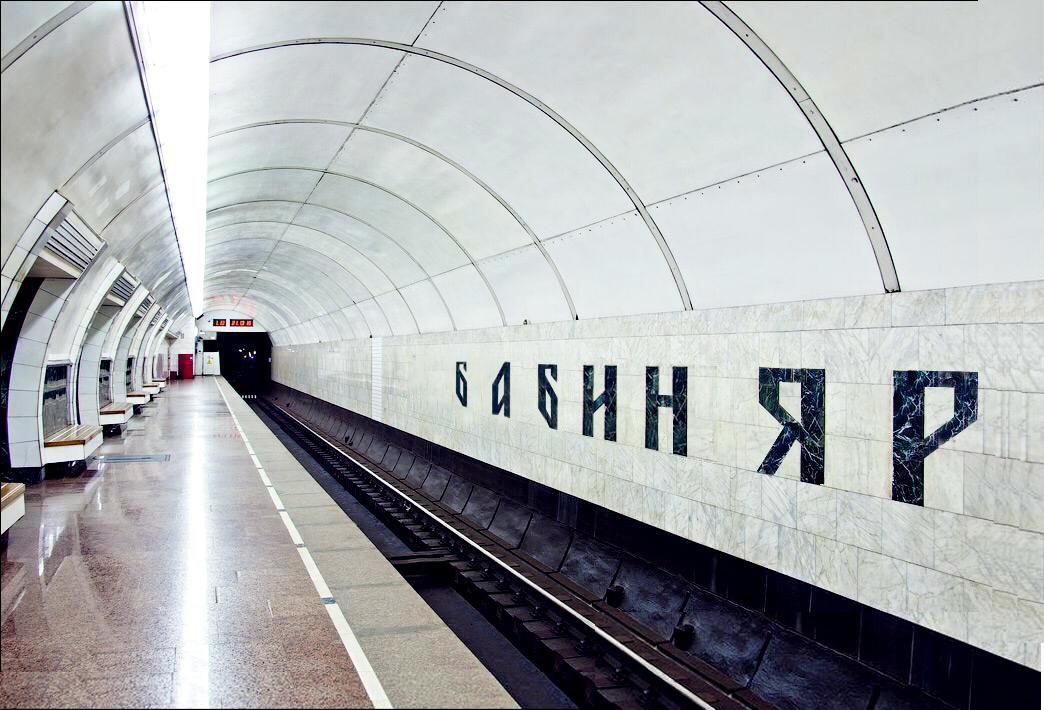 Рік Хржановського у Меморіалі Бабиного Яру. Хроніки
