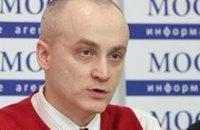 """Соборность украинской оппозиции означает соборность будущей власти, - """"Свобода"""""""