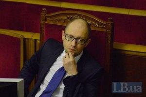 Яценюк обещает программу действий уже через два дня