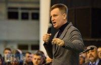 Наливайченко окреслив план боротьби зі світовим тероризмом