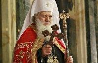 Болгарская православная церковь уклонилась от дебатов с РПЦ об украинской автокефалии