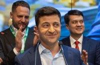 Зеленський має намір залучити рекрутингові компанії до відбору кандидатів на держпосади