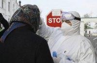 НАН: пік епідемії в Україні припаде на 2-8 травня