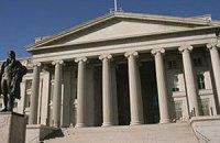 Вашингтон пообещал лишить иранскую разведку имущества в США