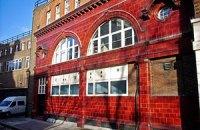 Украинский миллиардер купил заброшенную станцию метро в Лондоне за £50 млн