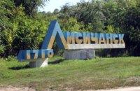 Українська ППО атакувала два ударні безпілотники терористів над Лисичанськом