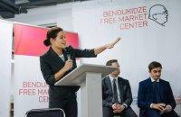 Саакашвили заявил об уголовном деле в отношении Центра Бендукидзе