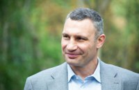 Кличко озвучив нові терміни будівництва метро на Троєщину