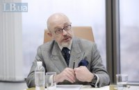 Резніков: Україна використовуватиме досвід мирної реінтеграції Хорватії