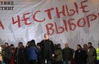 На митинге на Арбате выступят свидетели фальсификаций