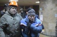 Титушкам платят 200-300 грн за день от Партии регионов