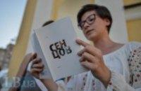 У Києві відзначили День народження Олега Сенцова