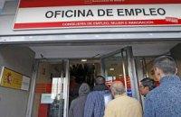Уровень безработицы в Испании достиг исторического рекорда