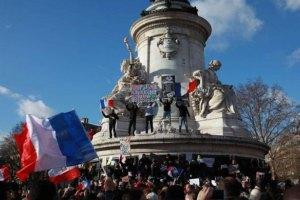 У Парижі триває Марш єдності (трансляція)