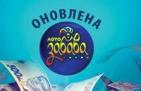 """""""Лото-Забава"""": У столиці знову виграли 1 000 000 гривень!"""