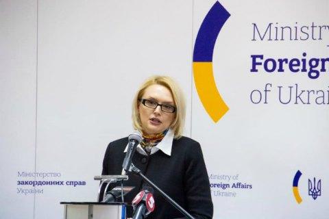 """Киев рассчитывает на твердую позицию ЕС в вопросе распространения Третьего энергопакета на """"Северный поток-2"""", - МИД"""