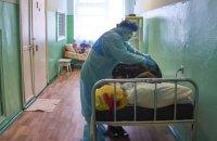 В Україні зайнято 59% ліжок для хворих на коронавірус
