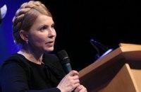 """Тимошенко повідомила, що повернулася """"в усіх значеннях"""""""
