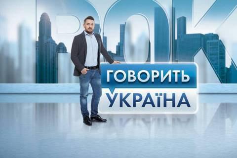 Лента новостей украины в реальном времени укрхоум